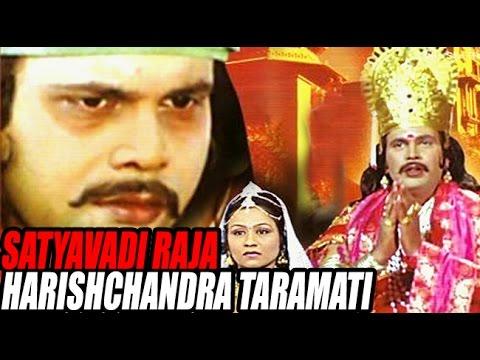 Satyavadi Raja Harishchandra Taramati 2007   Full Hindi Movie   Dipen Shah, Alpana Joshi