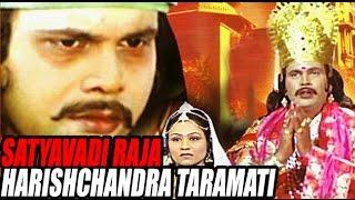 Satyavadi Raja Harishchandra Taramati 2007 | Full Hindi Movie | Dipen Shah, Alpana Joshi