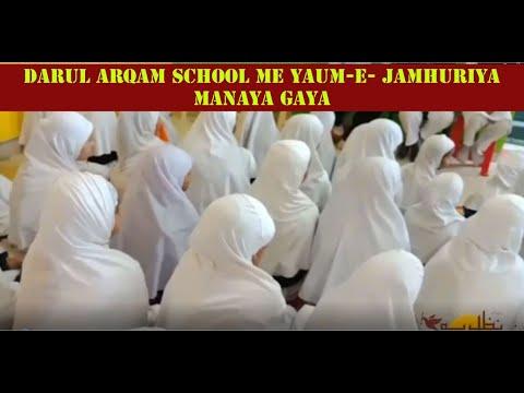 NN NEWS! DARUL ARQAM SCHOOL ME YAUM-E-JAMHURIYA