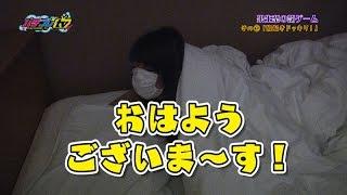 パチプレTV(2015/9/9放送) 中村果生莉 検索動画 21