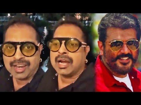 Viswasam Singer Shankar Mahadevan Replies To Vetti Kattu Song Reposnse By Fans | Ajith | D Imman