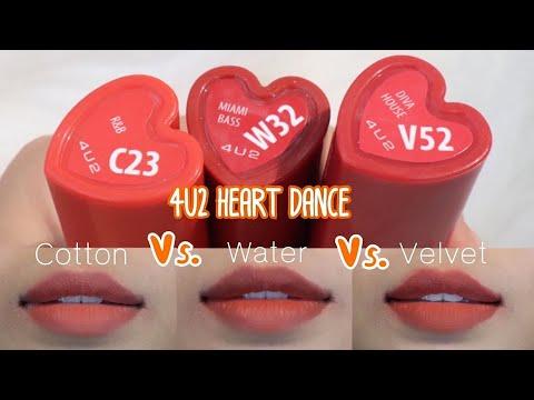 เปรียบเทียบชัดๆ ทั้ง3รุ่น 4u2 เนื้อแบบไหนโดนใจที่สุด Heart Dance