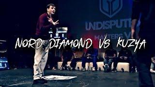 UNDISPUTED 2019. Bboys NORD DIAMOND vs KUZYA. -ab-