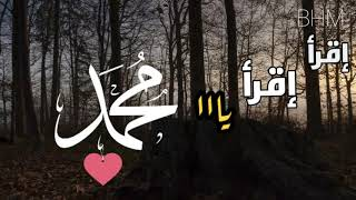 حالات واتس اب يا حبيبي يا رسول الله Mp3