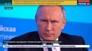 Путин раскрыл секрет о Северной Корее