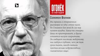 ОГОНЁК - с 16 апреля