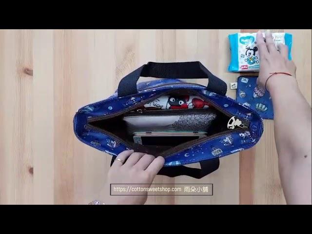 雨朵防水包Z-45.U076棉繩手提包