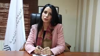 JONAP - Ms.Samar Muhareb - Ms. Aránzazu Bañón Dávalos
