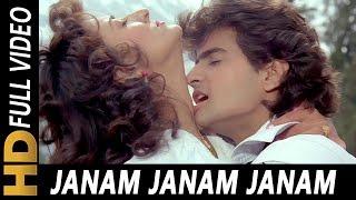 Janam Janam Janam | Kumar Sanu, Asha Bhosle | Virodhi 1992 Songs | Arman Kohli