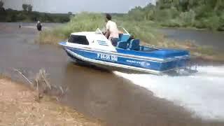 амур 2 водомет идем по мелкоте с прикольной озвучкой))