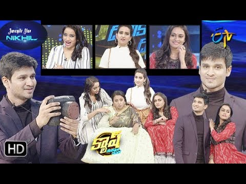 Cash  Nikhil,Vindhya,Geetha Bhagath,Manjusha   4th May 2019   Full Episode   ETV Telugu