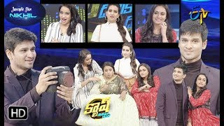 Cash| Nikhil,Vindhya,Geetha Bhagath,Manjusha | 4th May 2019 | Full Episode | ETV Telugu