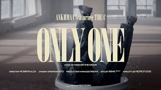 Ankhmaa - Only One ft. The C (Official Music Video)