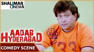 Aadab Hyderabad Movie Hyder Ali Comedy Scene With His Friends Hyder Ali Shalimarcinema