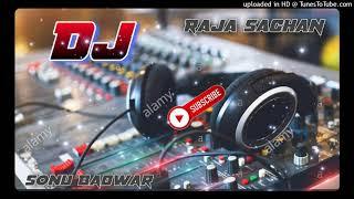 KHAIKHE PAN BANARAS VALA DJ RAJA SACHAN DJ SAGAR RATH DJ SONU BADWAR DJ ANSH KUMAR