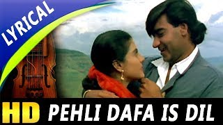 Pehli Dafa Is Dil Mein Bhi With Lyrics | Kumar Sanu, Alka Yagnik | Hulchul Songs| Kajol, Ajay Devgan