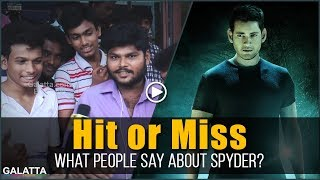 Hit or Miss - What People Say About #Spyder? | Public Opinion | #MaheshBabu