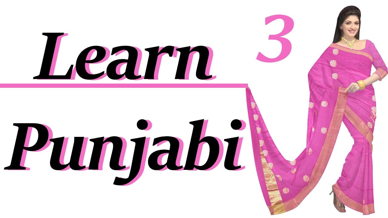 Learn Punjabi Pdf