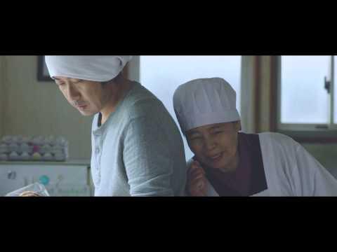 【芦屋市後援】小説家ドリアン助川、初の芦屋市講演+映画「あん」上映会