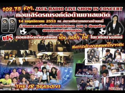 Jack Radio FM 102.75 MHz. Live Show in Concert.wmv