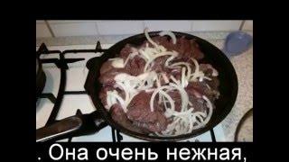 Продажа мяса лося в Екатеринбурге. Купить лосятину.  Субпродукты лося, полуфабрикаты из лосятины.