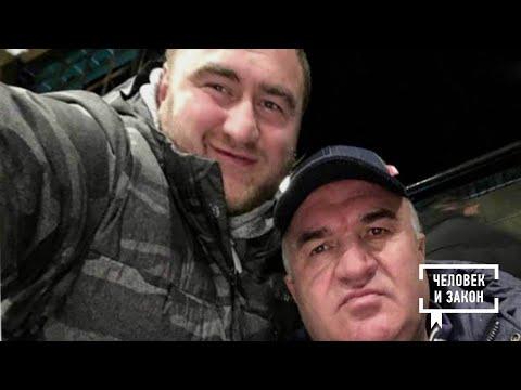 Скандальный арест сенатора Арашукова. Человек и закон. 05.04.2019