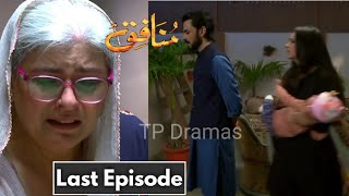 Munafiq Last Episode || Munafiq Last Episode New Promo || Munafiq Episode 60 || Munafiq