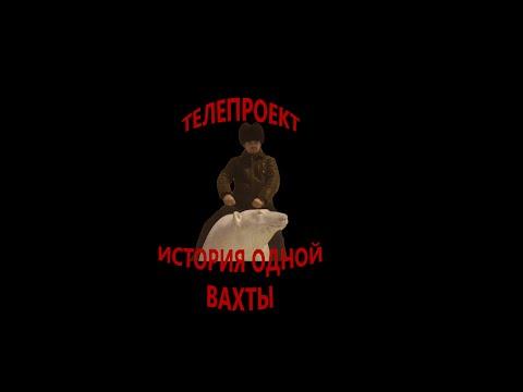 mgr- - Модель государства Россия