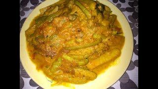 কদরর সসবদ তরকর Delicious &quotKudri Recipy&quot