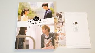 Unboxing | Who Are You - School 2015 Photo Essay
