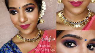 THURSDAY\'S TAMIL TUTORIAL- Super Glam Traditional Look! Blue Smokey Eyes on Indian Skin💙