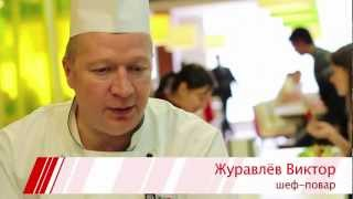 Шеф-повар столовой Яндекса