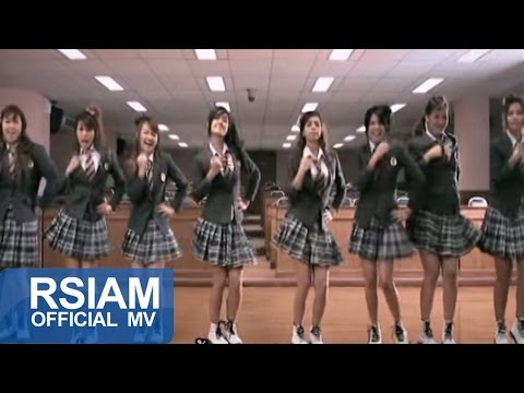 คึกคัก น่ารักอ่ะ : สโมสรชิมิ [Official MV]