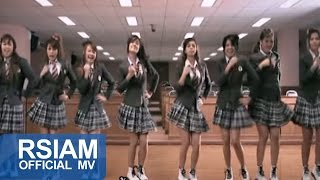 Download คึกคัก น่ารักอ่ะ : สโมสรชิมิ [Official MV] Mp3