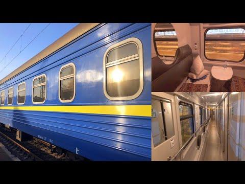 Ukrainian Night Express Train in First Class Kiev - Kharkov Поїзд Нічний експрес № 001Л