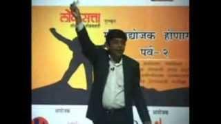 Mi Udyojak Honarach Parv-2 Kundan Gurav 1