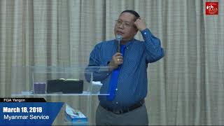 Rev. Dam Suan Mung (D.D) on March 18, 2018 (M)