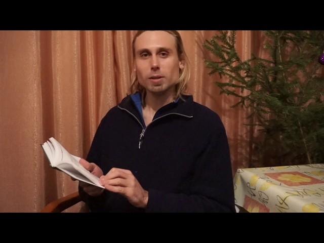 Изображение предпросмотра прочтения – ВадимБукин читает произведение «Ещё земли печален вид…» Ф.И.Тютчева