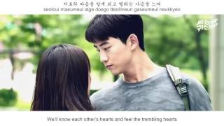 Kim So Hee & Song Yu Bin - Coincidence (우연한 일들) FMV (Let's Fight Ghost OST Part 3) (Eng Sub)