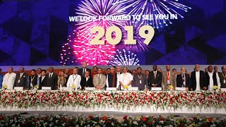 Vibrant Gujarat Global Summit Highlights #2017