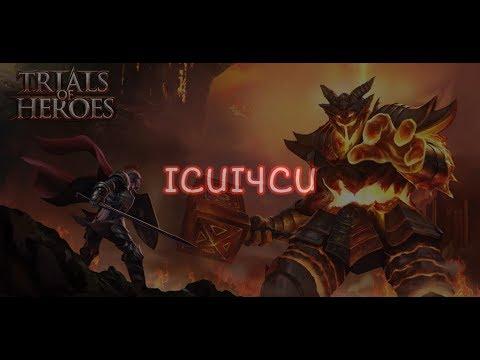 Trials of Heroes: Рулетка, Зов Расс и Гемы. Март