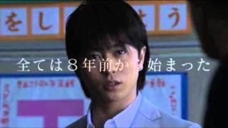 動画 6月12日 家族ゲーム 櫻井翔・神木隆之介・北原里英・浦上晟周 動画...