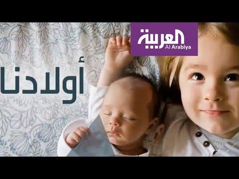 أولادنا: كيف تعالجين مشكلة الأرق أو قلة النوم عند طفلك!  - نشر قبل 59 دقيقة