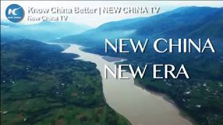 New China TV: Know China better