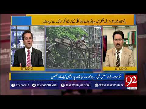 Bakhabar Subh - 19 February 2018 - 92NewsHDPlus