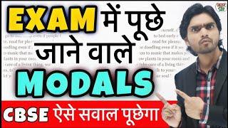 Modals | CBSE Sample Paper Mistake | Modals In English Grammar | Modals Class 10 | Dear Sir