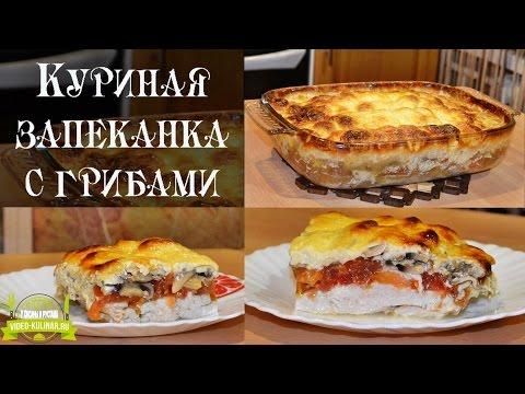 Куриные грудки в фольге - как приготовить, рецепт с фото