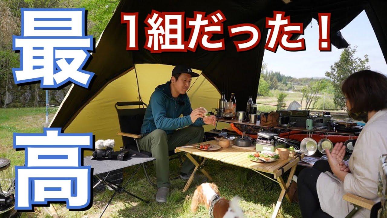 【後編】ワンコと一緒に最高の春キャンプ♪