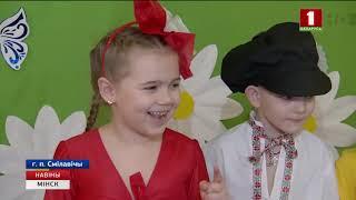 Новые методы воспитания и обучения применяют в детских садах Минской области