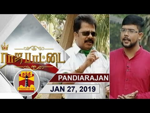 (27/01/2019) Rajapattai | Exclusive Interview with Director Pandiarajan | Thanthi TV
